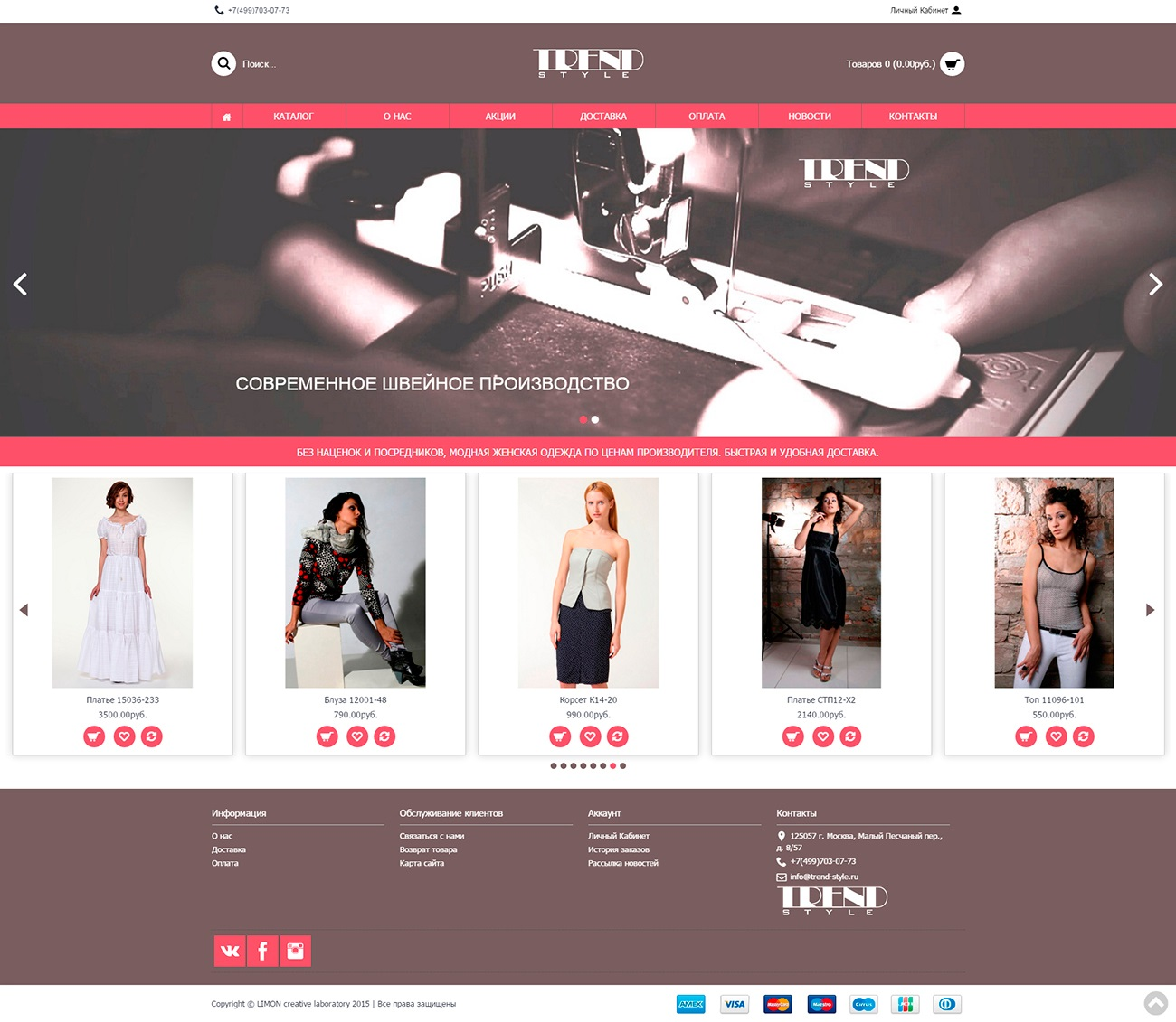 womens clothing industry report In that year, women's apparel sales in the united states amounted to about 111 billion us dollars industry reports understand and assess industries.